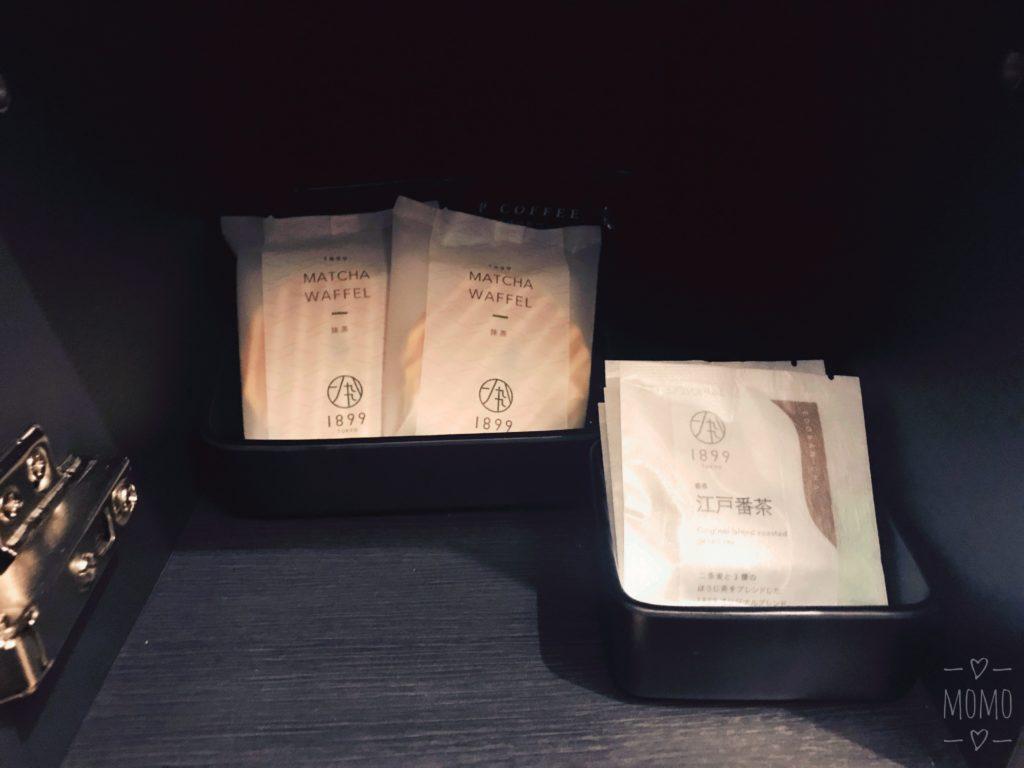 ホテル1899東京 御茶菓子