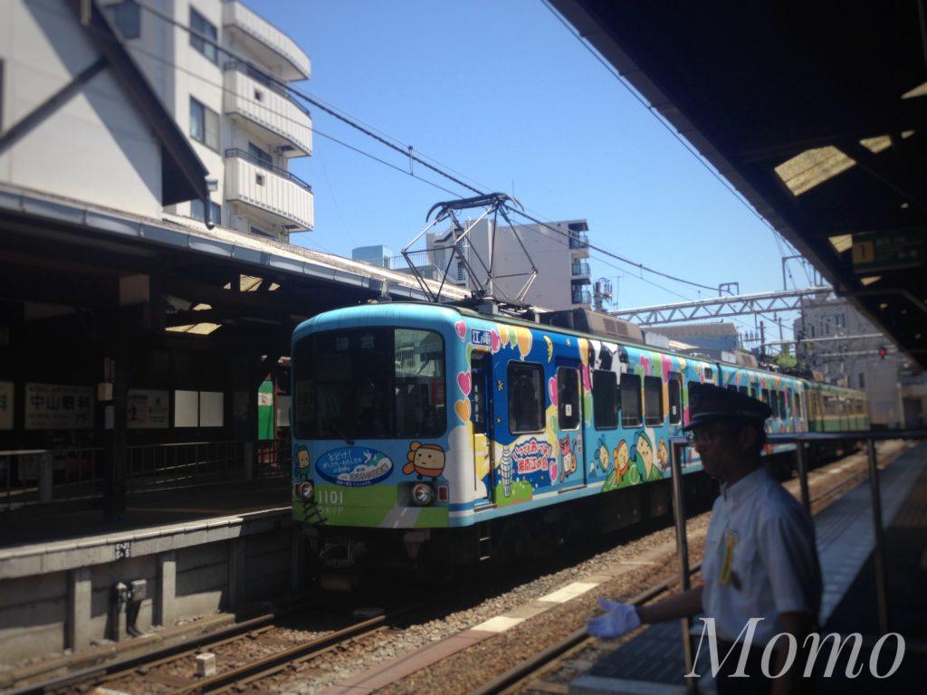 新幹線 コロナ対策