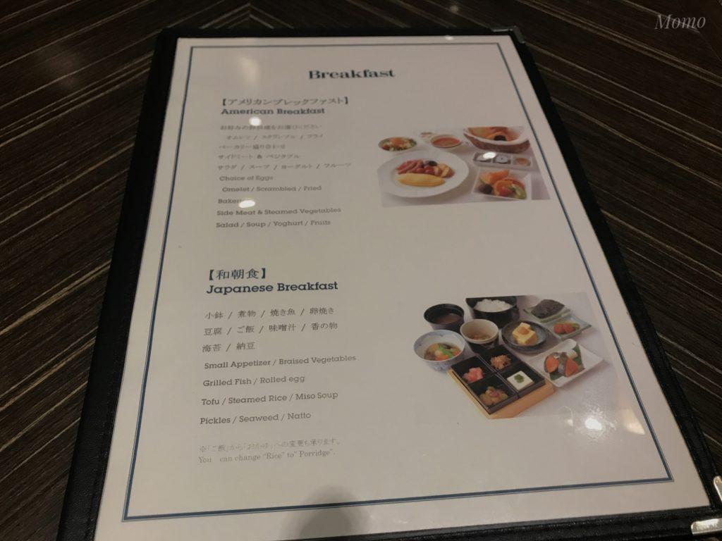 横浜ベイシェラトン 朝食 メニュー