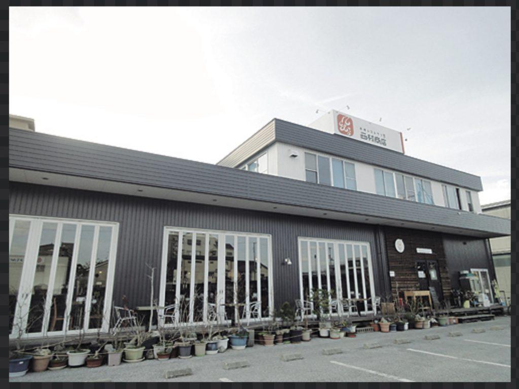 市場レストラン 西村商店 高知