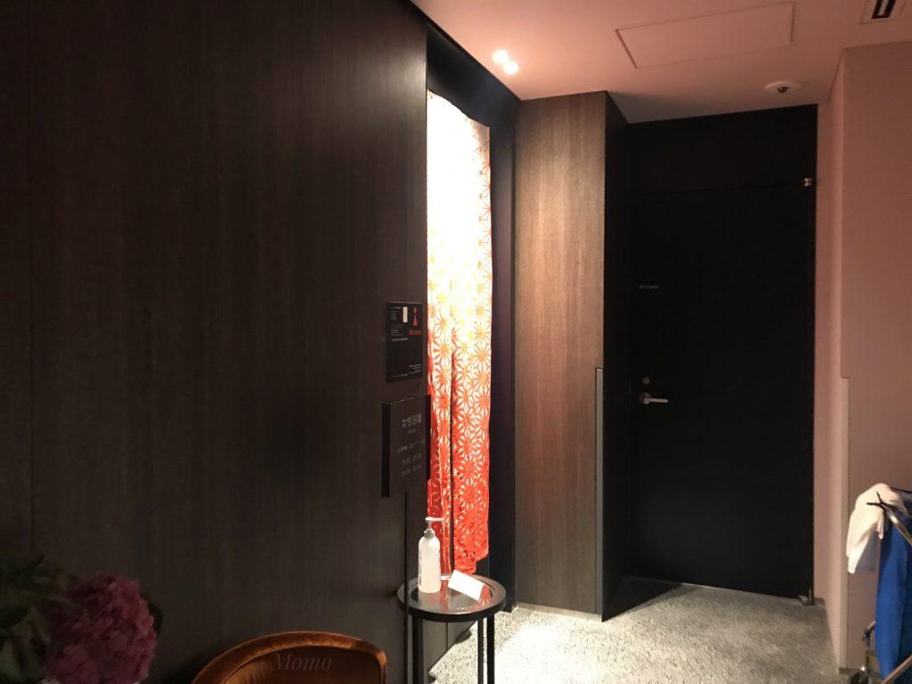 大浴場 三井ガーデンホテル