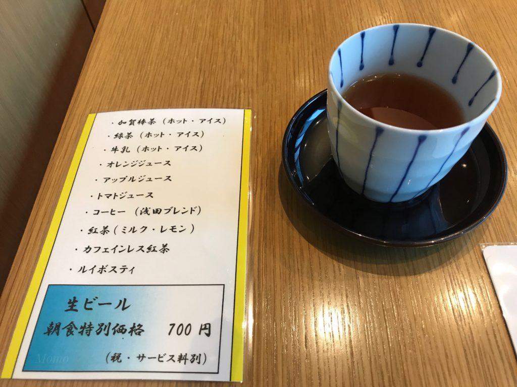 三井ガーデンホテル日本橋プレミア 朝食