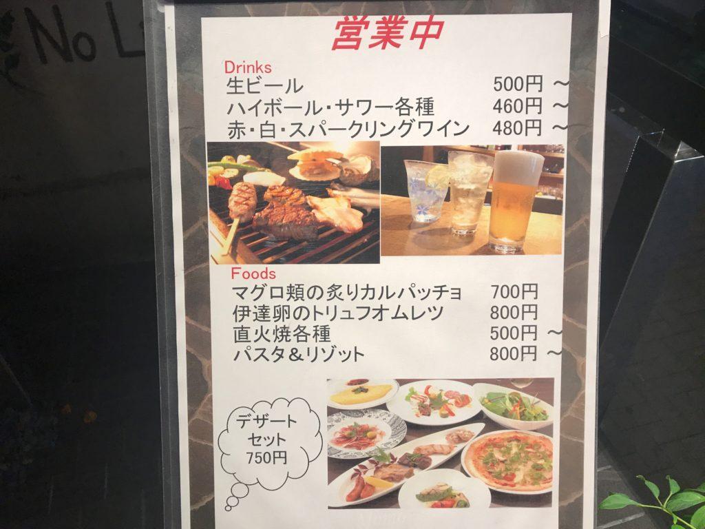 カシュカシュ 東京駅 メニュー