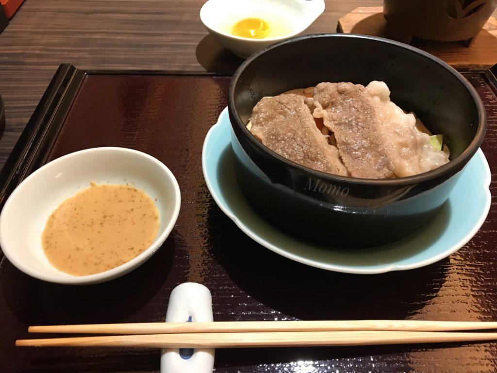 彦根城 ホテル 近江牛