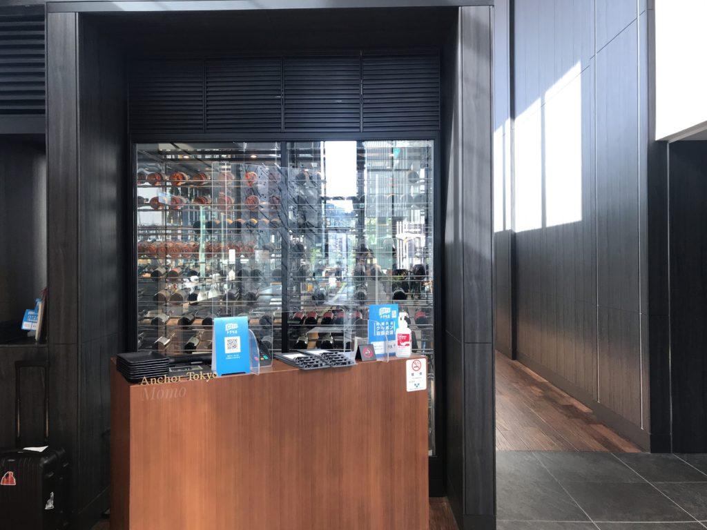 ザ・ゲートホテル東京 ブログ 朝食