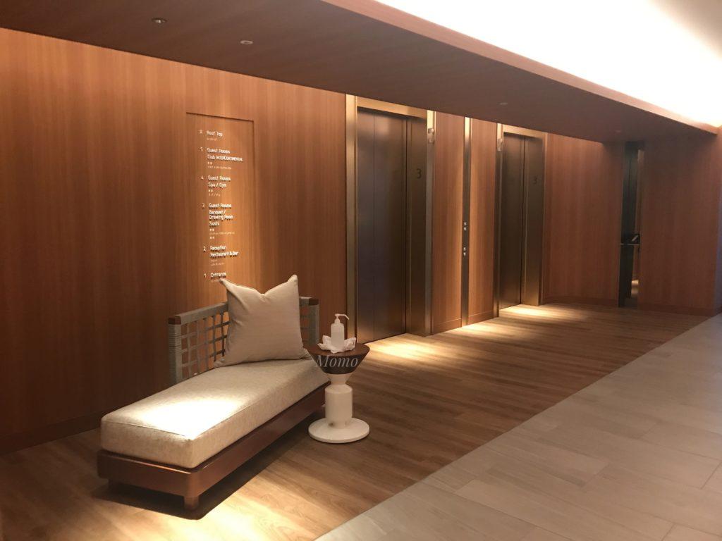 横浜 ホテル 最高級