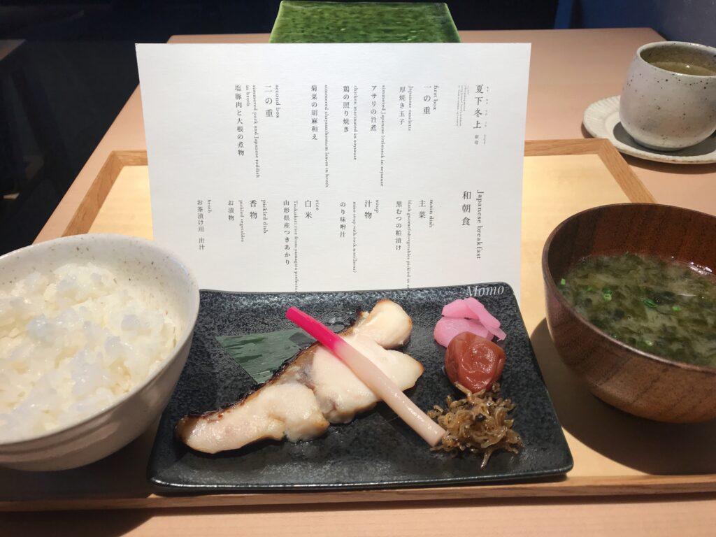由縁 新宿 ブログ 朝食