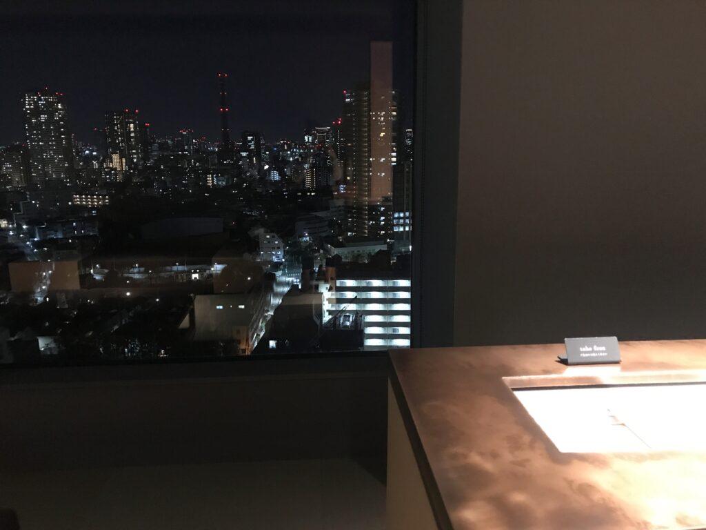 由縁 新宿 夜景