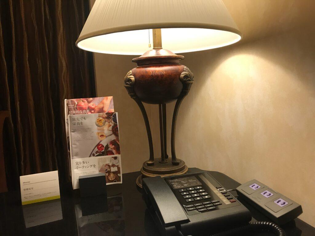 ウェスティンホテル 東京