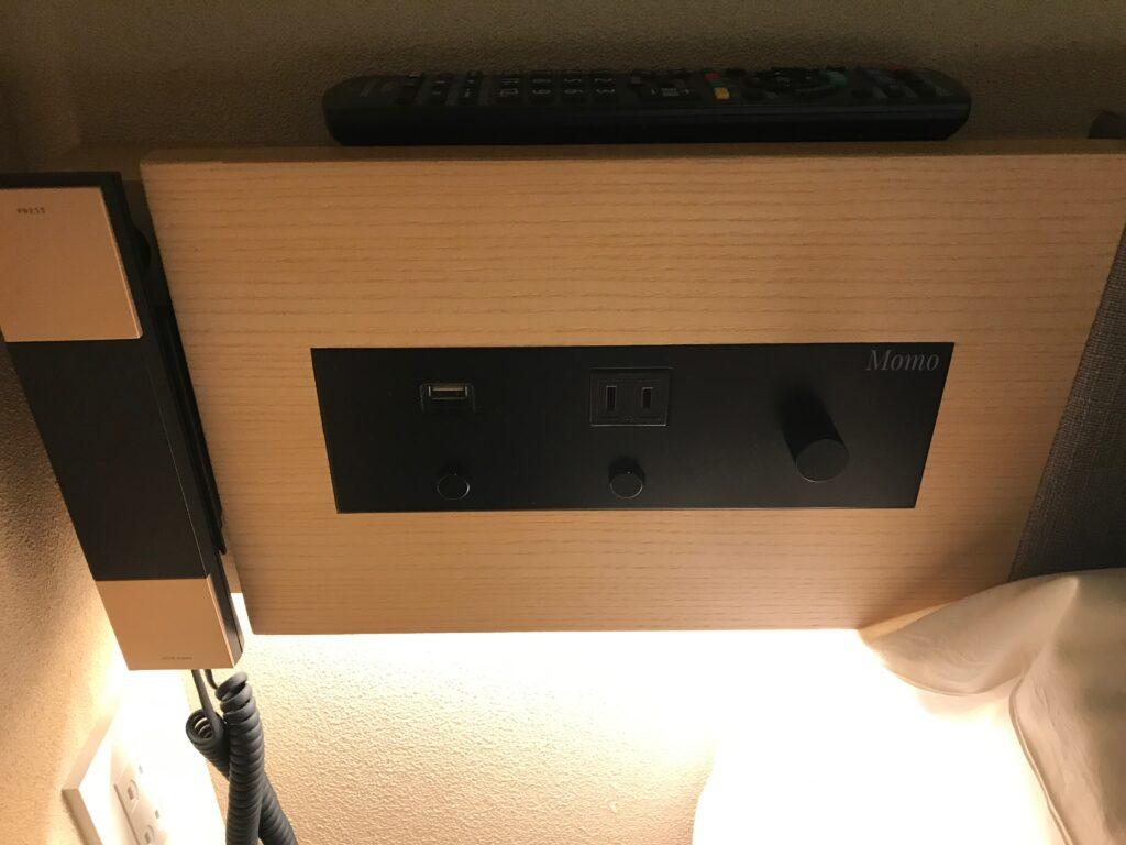 由縁 新宿 USB コンセント