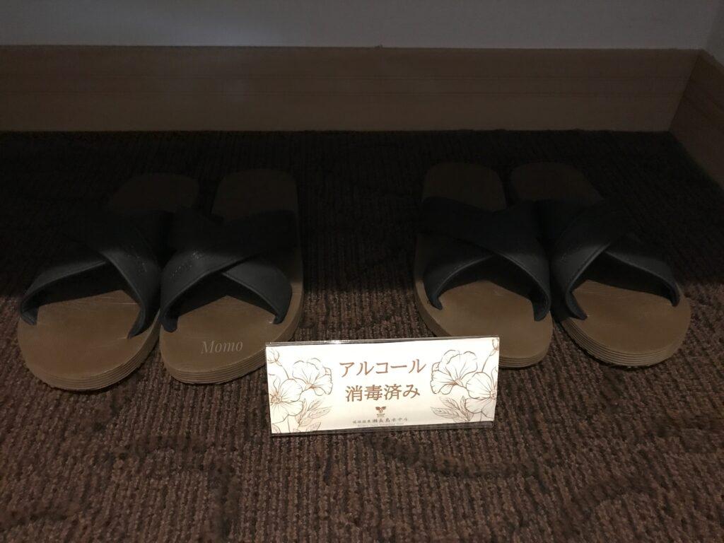 沖縄 瀬長島ホテル スリッパ