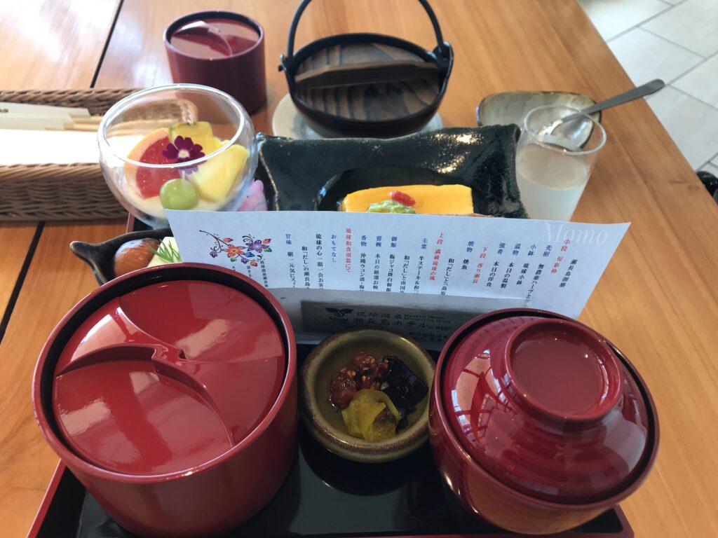 瀬長島ホテル 朝食 レストラン ブログ