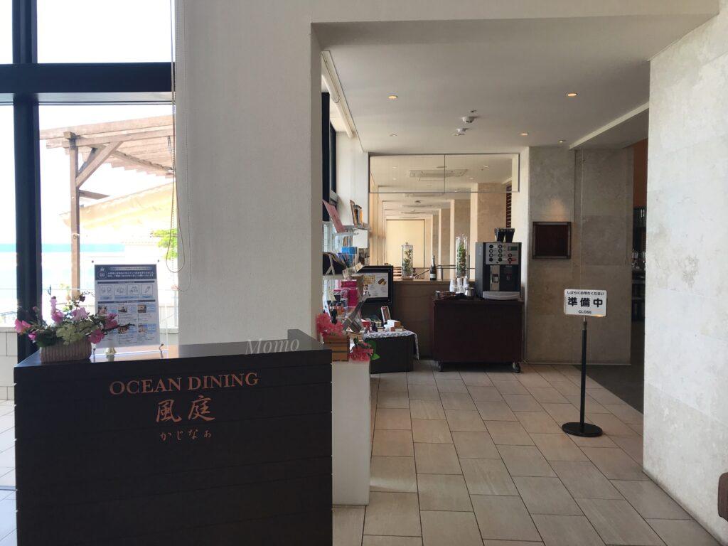 瀬長島ホテル 風庭 朝食 ブログ