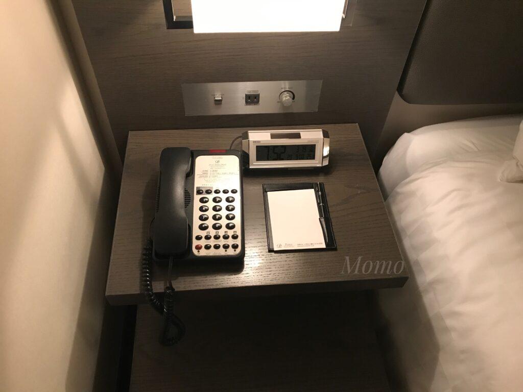 グランドプリンス新高輪 電話