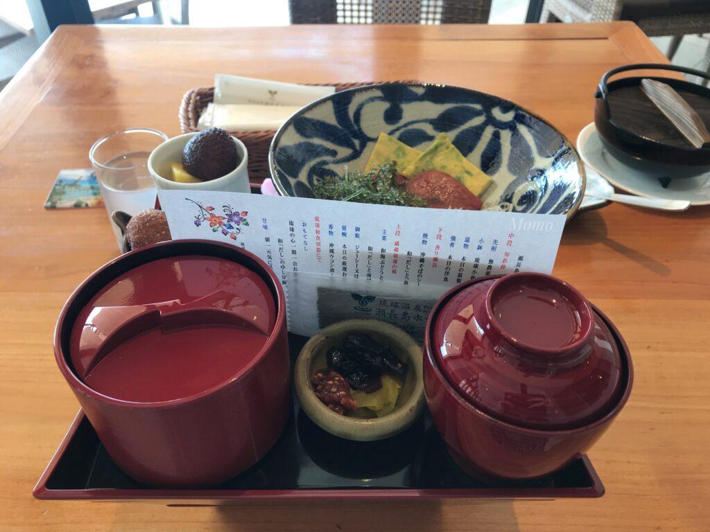 沖縄 ホテル ブログ