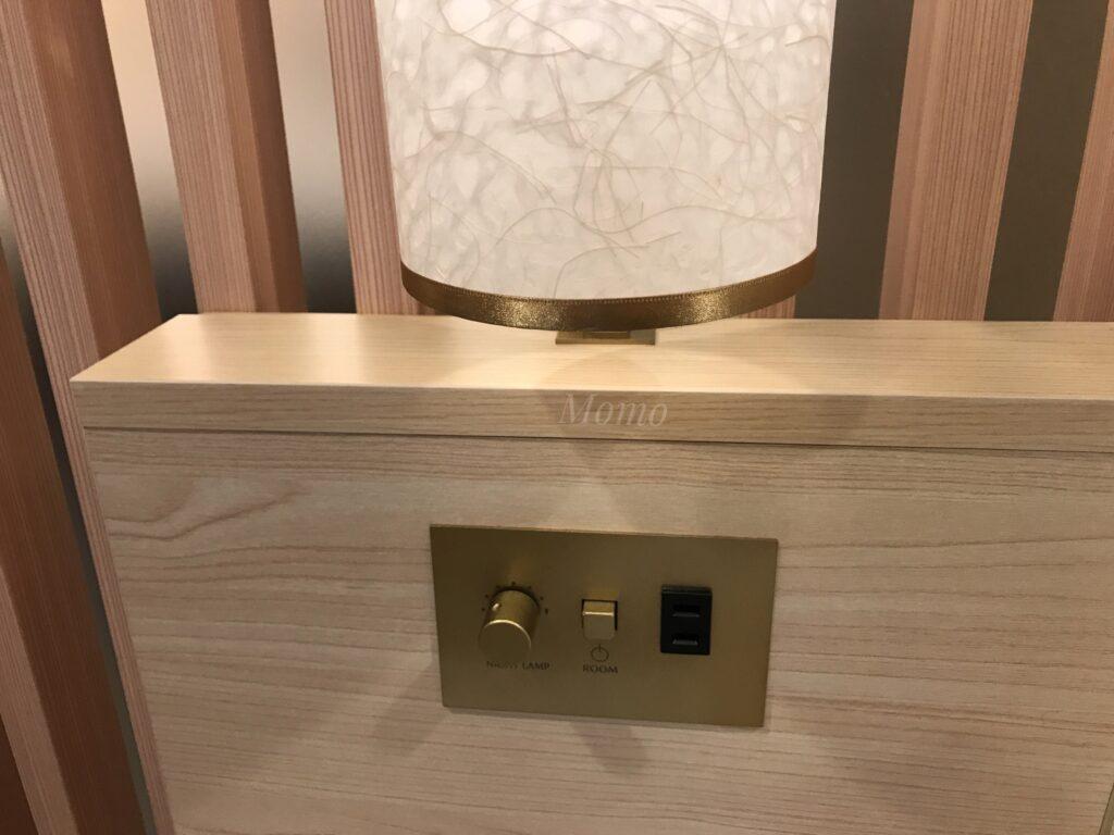 新宿プリンスホテル コンセント