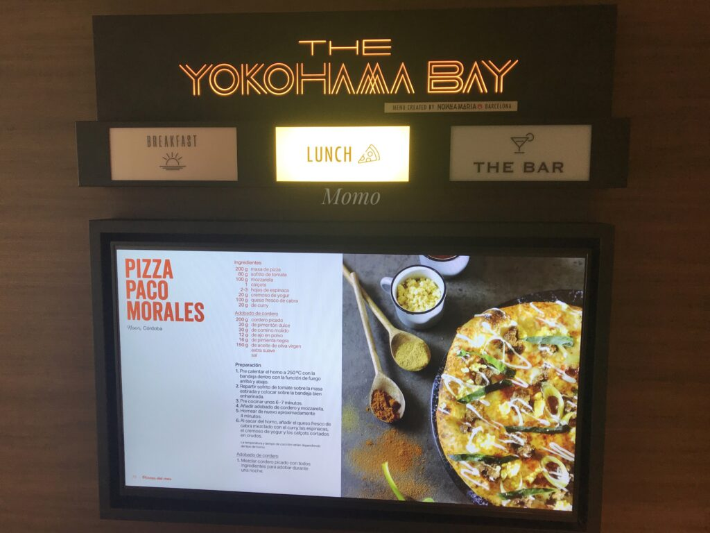 オークウッドスイーツ横浜 レストラン