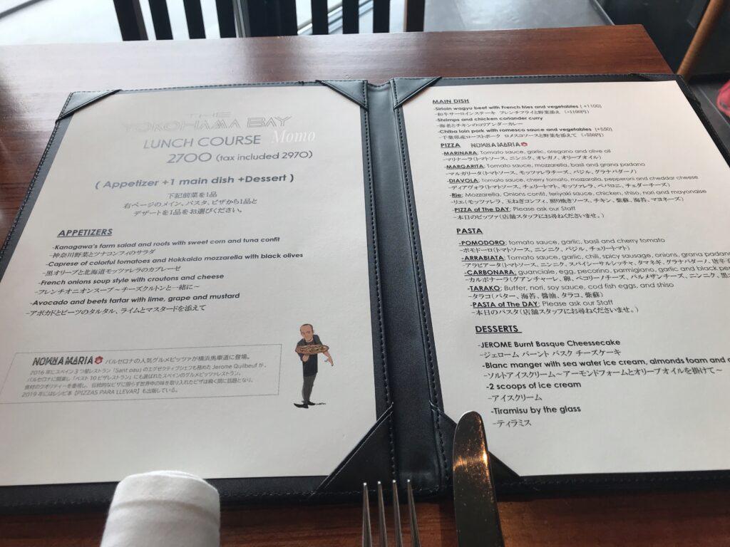 オークウッドスイーツ横浜 レストラン メニュー ランチ