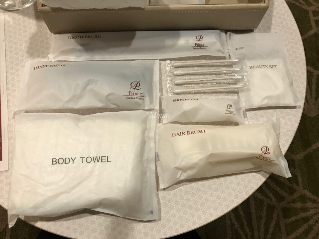 新宿プリンスホテル アメニティ