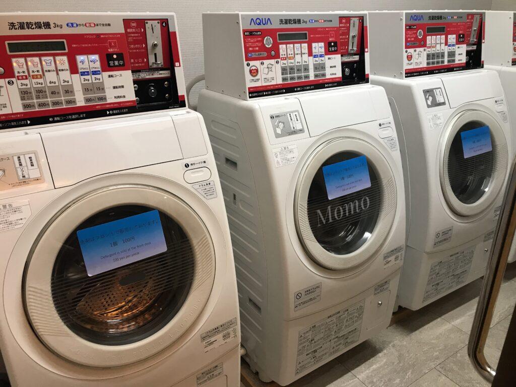 WBF 函館 洗濯乾燥機