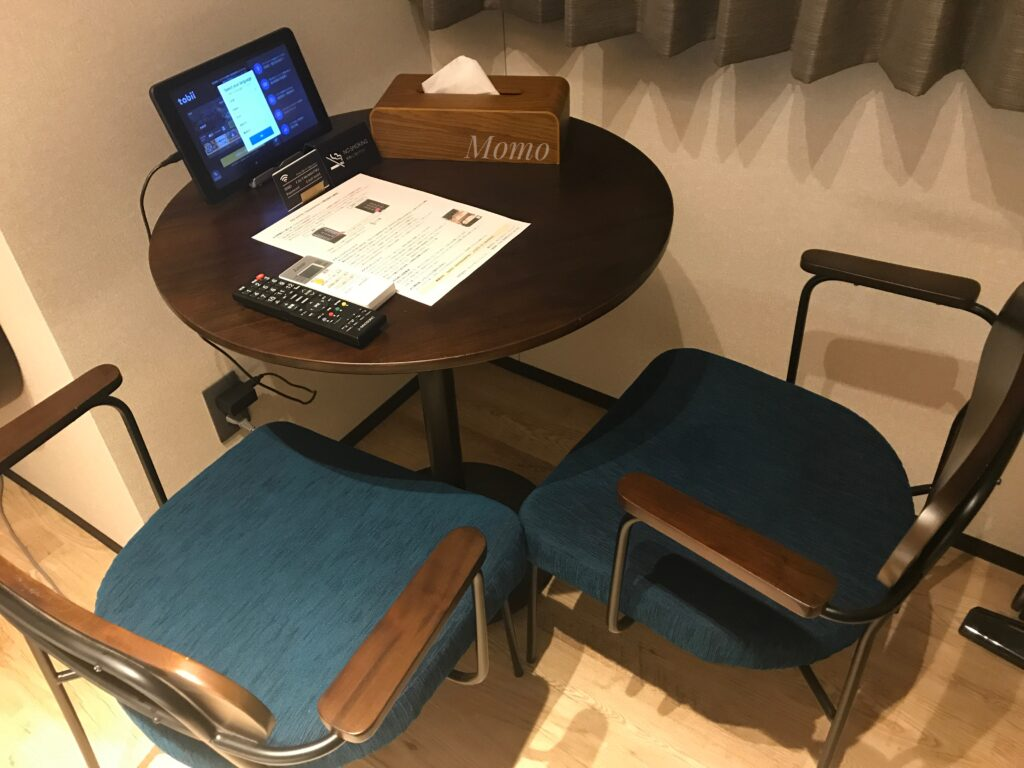 FAV HOTEL Takamatsu 楽天トラベル