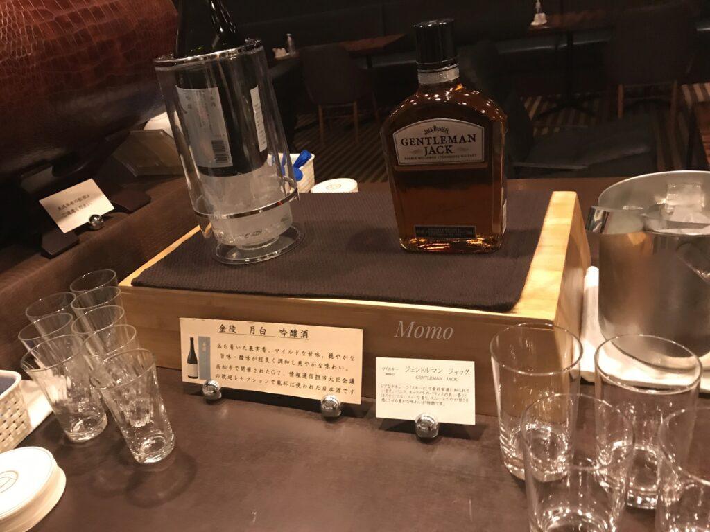 ロイヤルパークホテル高松 ラウンジ アルコール
