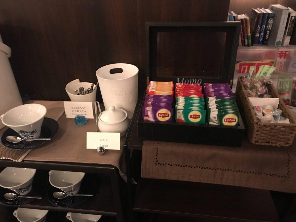 ロイヤルパークホテル高松 ラウンジ お茶