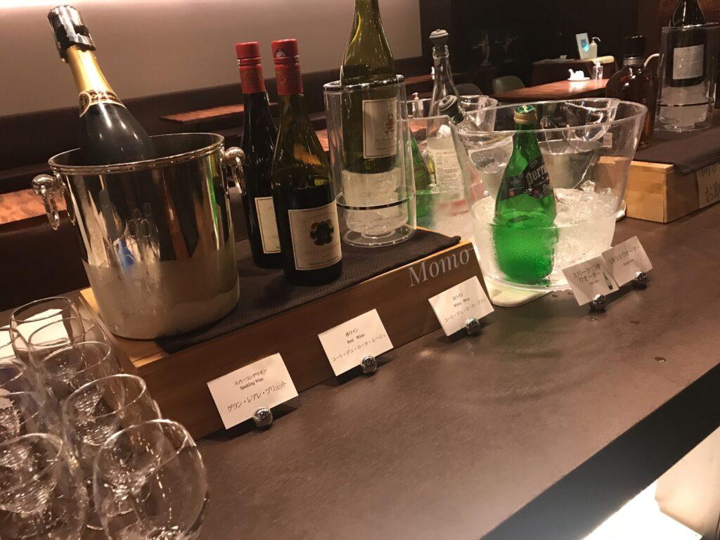 ロイヤルパークホテル高松 ラウンジ お酒