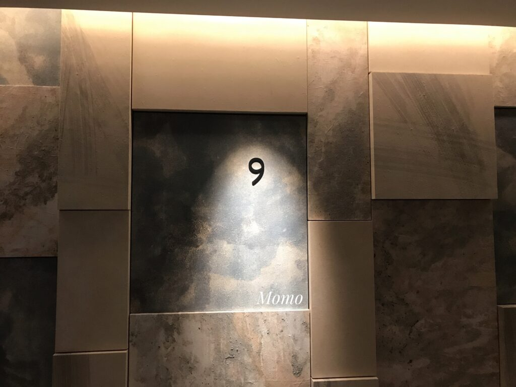 ACホテルバイマリオット東京銀座 ブログ