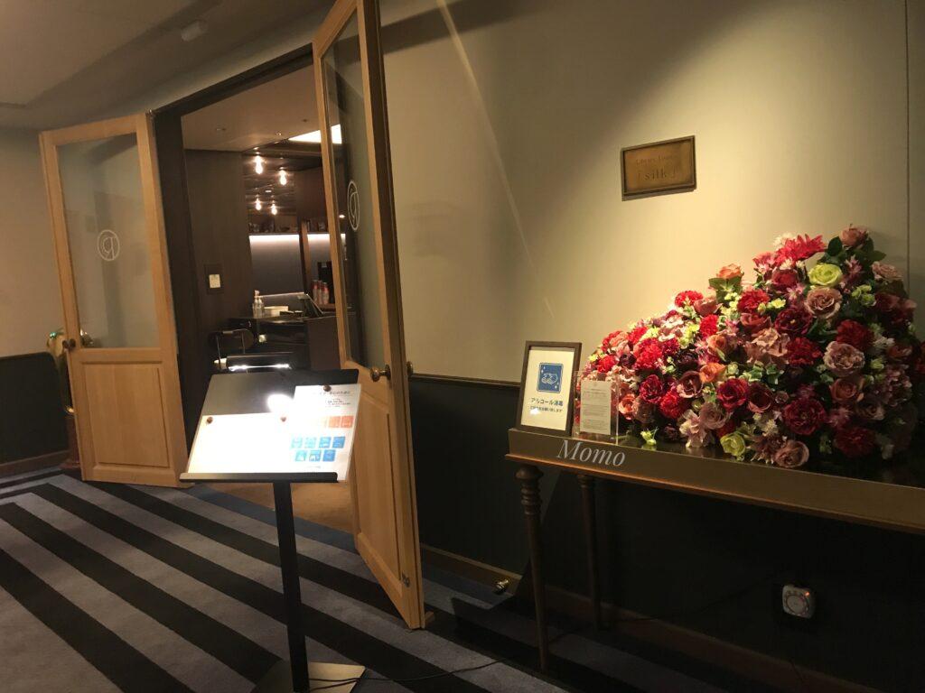 ロイヤルパークホテル高松 ラウンジ ブログ