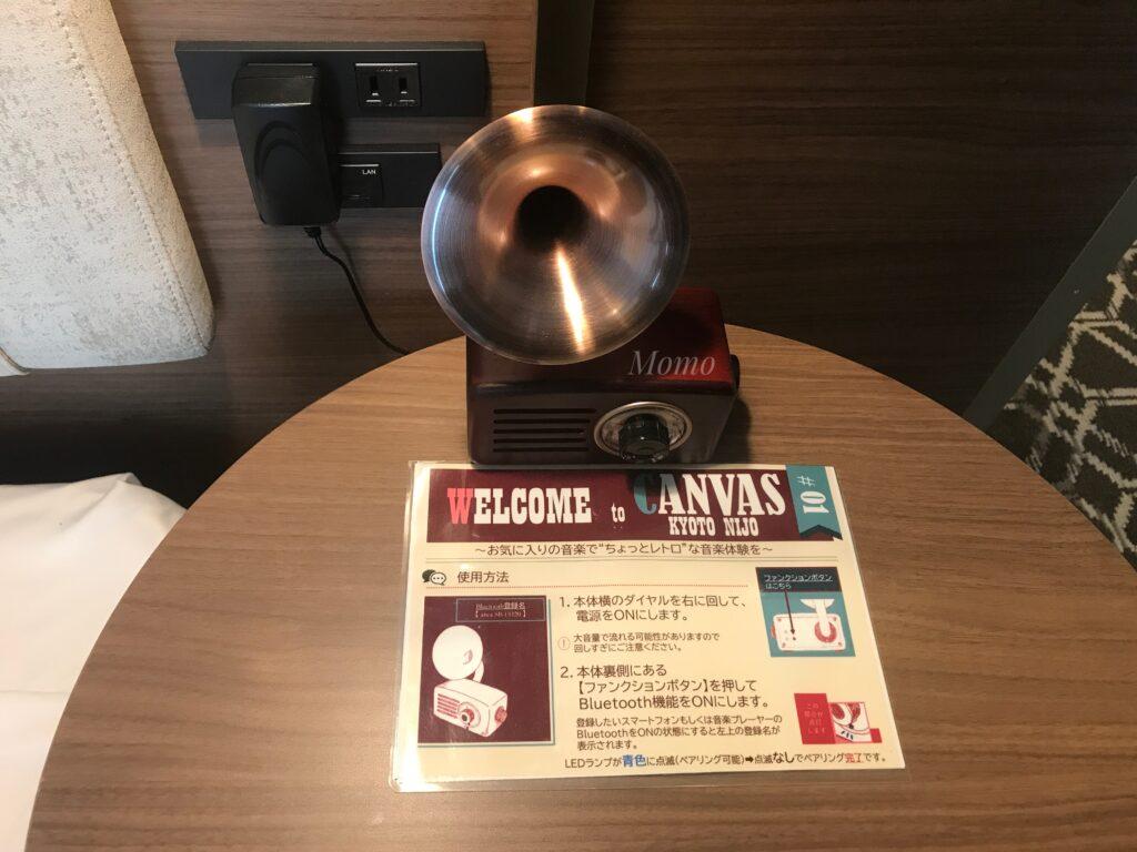 ザロイヤルパークキャンバス京都二条 音楽