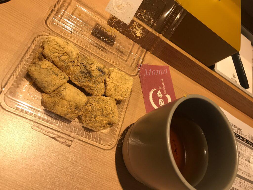 梅園cafe&gallery Ubereats 京都 ホテル
