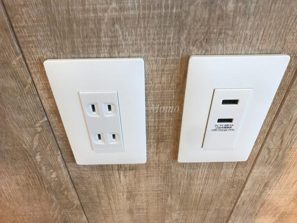 モクシー京都二条 USBポート
