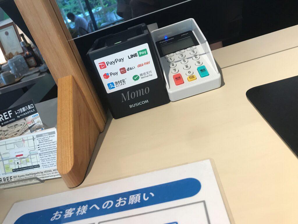 レフ京都byベッセルホテルズ QRコード 決済