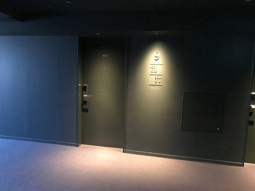 DDDホテル 東京