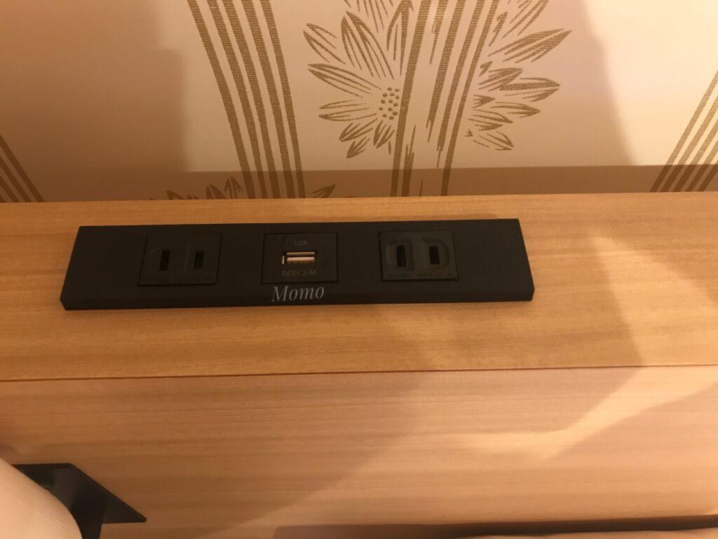 トーセイホテルココネ USB 電源ポート