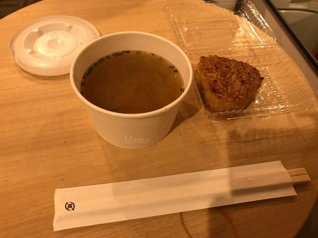 トーセイホテルココネ 夜食 サービス