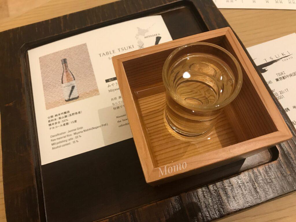TSUKI 東京 日本酒