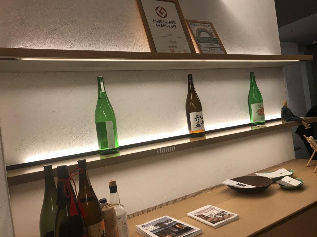 TSUKI ホテル 日本酒バー