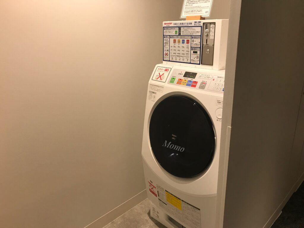レフ大宮 大浴場 洗濯機